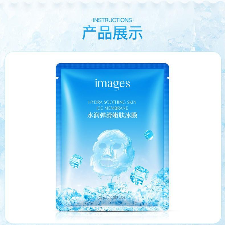 Mặt nạ đá băng Hydra Smoothing Skin Ice Membrane Images - mask nội địa Trung Bioaqua