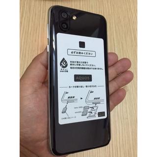 (MÁY MỚI 99%) Điện thoại Sharp Aquos R2 4GB 64GB Snap 845 màn hình độ quét 120hz đang chạy Android 10 thumbnail