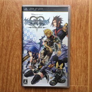 Hàng sưu tầm Kingdom Hearts Birth by Sleep Final Mix hệ psp thumbnail