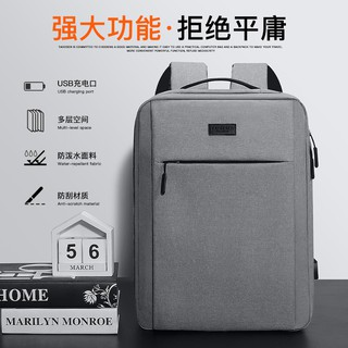 So sánh Portable backpack computer for Lenovo savior y7000p Shenzhou 15.6 HP Shadow Elf 5 ASUS Flying Fortress 17.3 Gaming notebook Thor 911 G7 Dell G3