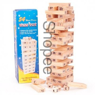 [Hot] Bộ đồ chơi rút gỗ Wiss Toy Best