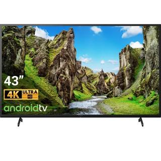 [Mã 157ELSALE1 giảm 5% đơn 3TR] Android Tivi Sony 4K 43 inch KD-43X75 - Miễn Phí Lắp Đặt thumbnail