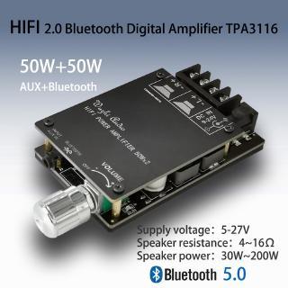 Bảng mạch khuếch đại âm thanh HIFI BLUETOOTH 5.0 TPA3116D2 50WX2 chuyên dụng chất lượng cao