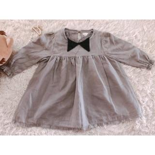 Váy chị trang đoàn