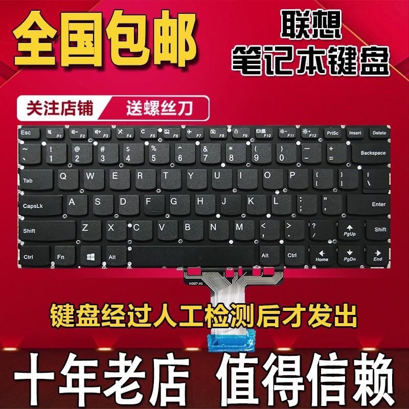 Lenovo 310S-14 310S-14ISK 510S-14IKB 710S-14 การเปลี่ยนคีย์บอร์ดโน๊ตบุ๊ค