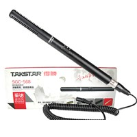 Micro phỏng vấn TakStar SGC-568