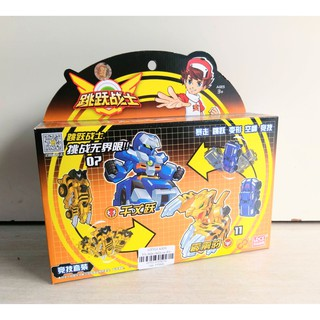 Tốc Chiến Thần Xa – 9825 (hộp 2 con – Ultra Jumper – Sonic Cheetah)