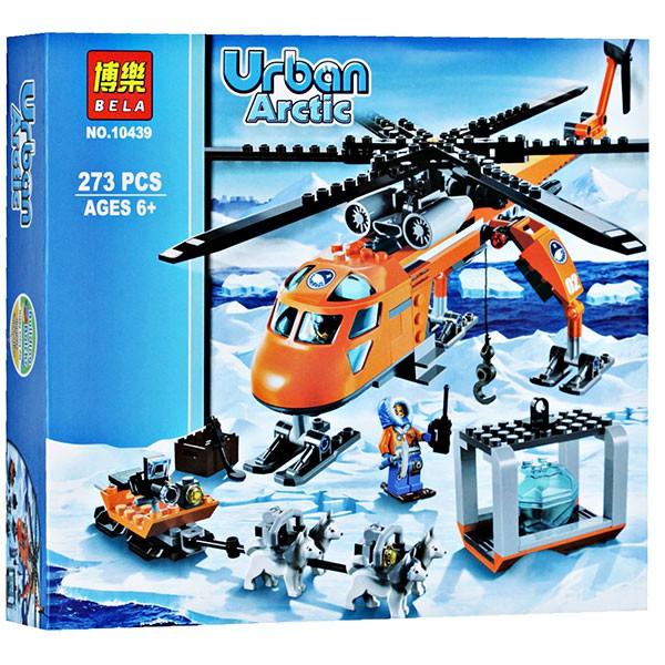 Combo 2 bộ xếp hình Uban 10439 - Máy Bay Thám Hiểm Vùng Bắc Cực - 2964955 , 424510193 , 322_424510193 , 400000 , Combo-2-bo-xep-hinh-Uban-10439-May-Bay-Tham-Hiem-Vung-Bac-Cuc-322_424510193 , shopee.vn , Combo 2 bộ xếp hình Uban 10439 - Máy Bay Thám Hiểm Vùng Bắc Cực