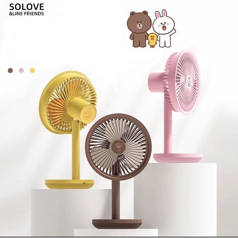 Quạt Xiaomi Solove F5 Line Friend Quạt Bàn Sạc Solove F5 Xoay Quạt Tích Điện 4000mAh