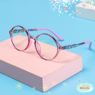 MIHAN1 Children Boys Girls Comfortable Eyeglasses TR90 Anti-blue Light Kids Glasses Portable Online Classes Fashion Computer Eye Protection Ultra Light Frame/Multicolor
