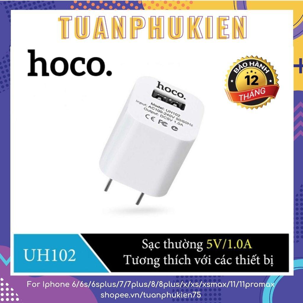 Củ Sạc Iphone  Củ Sạc Hoco 1A SMART CHARGER Cho Iphone UH102 Chính Hãng Bảo Hành 12 Tháng - Tuấn Phụ Kiện