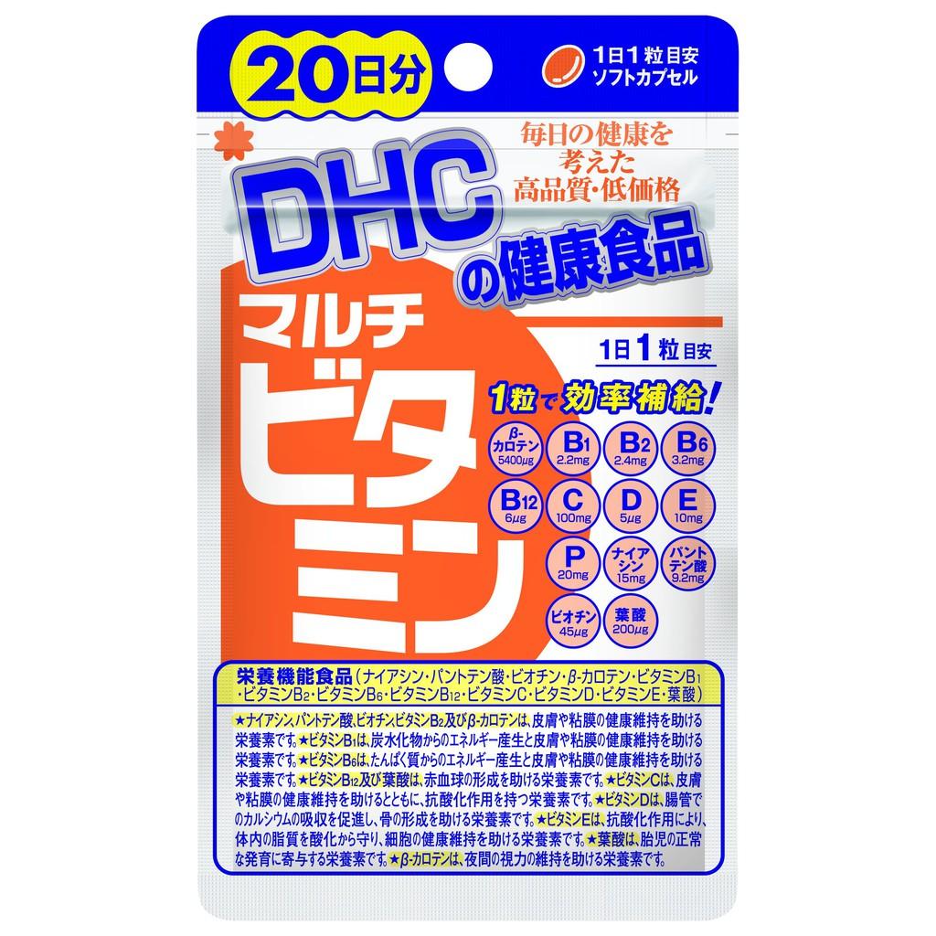 Viên uống DHC Nhật Bản Multi Vitamin Tổng Hợp 20 Ngày (20v/gói)