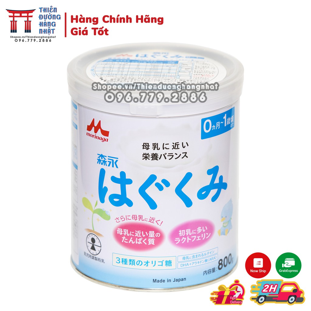 [Mã 267FMCGSALE giảm 8% đơn 500K] Sữa lon MORINAGA Nhật 800g [Date 12/2021 - 2022]