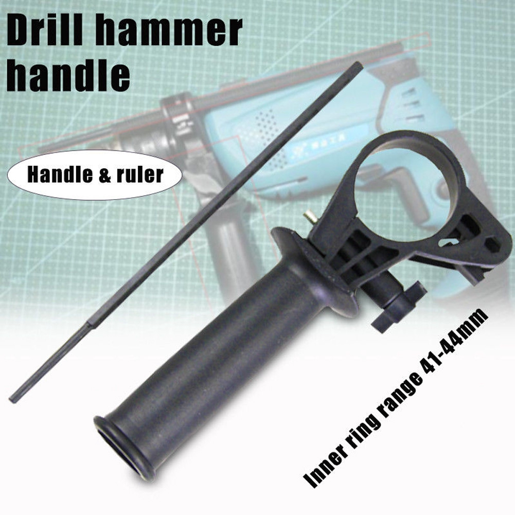 With Rule Electric Replacement Part Accessories Inner Ring 41-44mm Impact Drill Handle Fittings Power Tool Practical