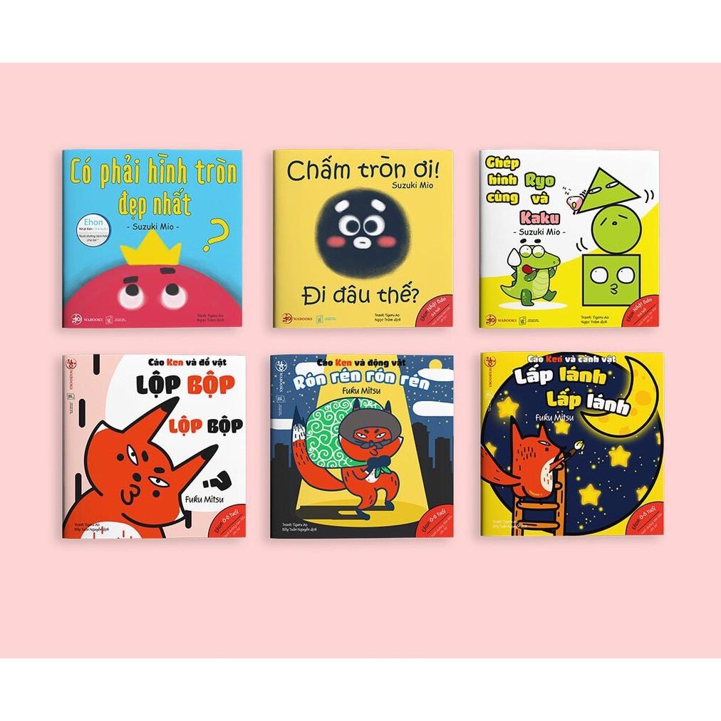 Sách - Combo 6 cuốn Âm thanh, Hình khối - Ehon Nhật Bản cho bé 0 - 6 tuổi