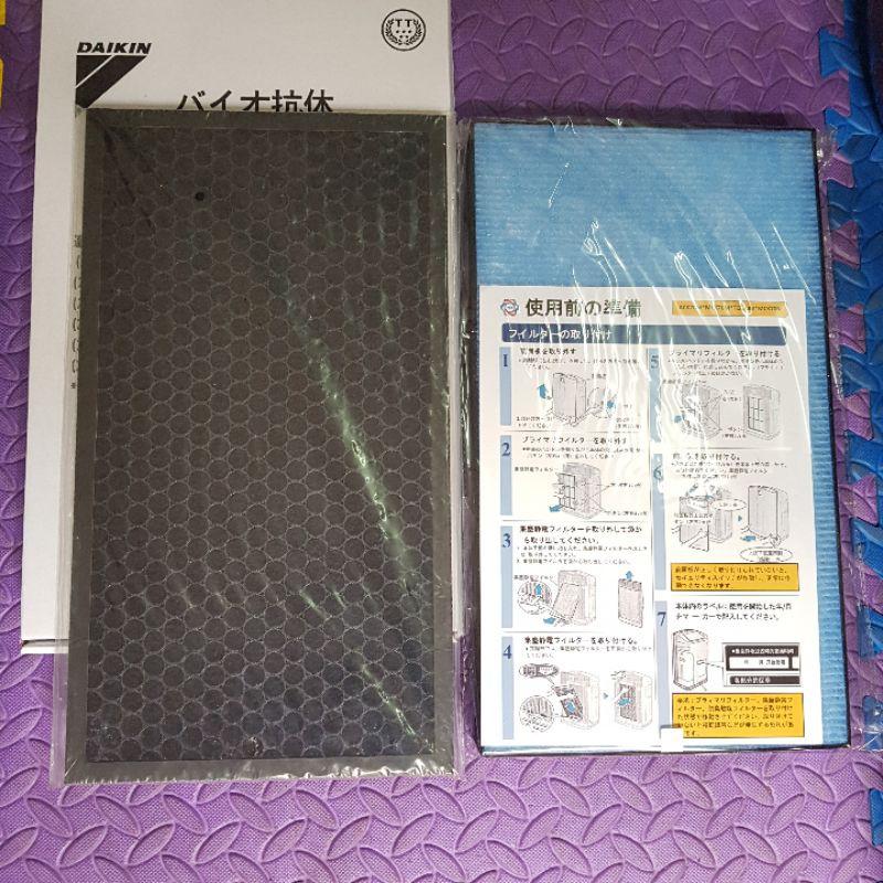 ( Loại 1 ) Màng lọc không khí Daikin màng hepa màng than daikin màn hình model 70