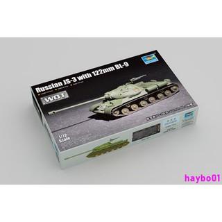 Mô Hình Súng Nước Quân Đội Đồ Chơi Js-3 122mm Bl-9 Tỉ Lệ 1/72