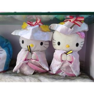 Cặp gấu bông Hello Kitty mặc Kimono