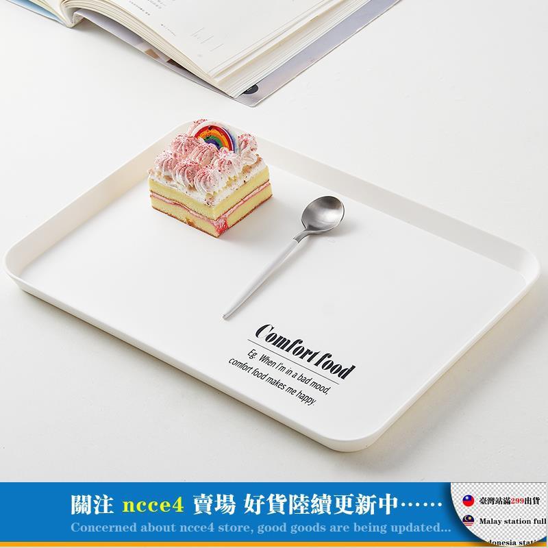 khay nhựa hình chữ nhật kiểu dáng đơn giản - 22117884 , 6201950638 , 322_6201950638 , 78000 , khay-nhua-hinh-chu-nhat-kieu-dang-don-gian-322_6201950638 , shopee.vn , khay nhựa hình chữ nhật kiểu dáng đơn giản