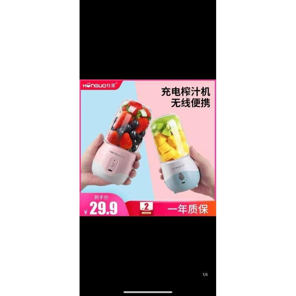 Máy xay tích điện đa năng - Máy xay trái cây cầm tay tích điện Hongue