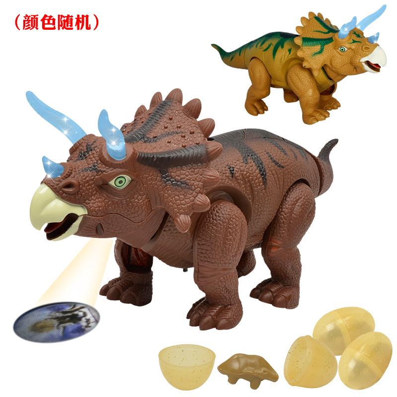 Electric light projecting dinosaur dinosaur model toys