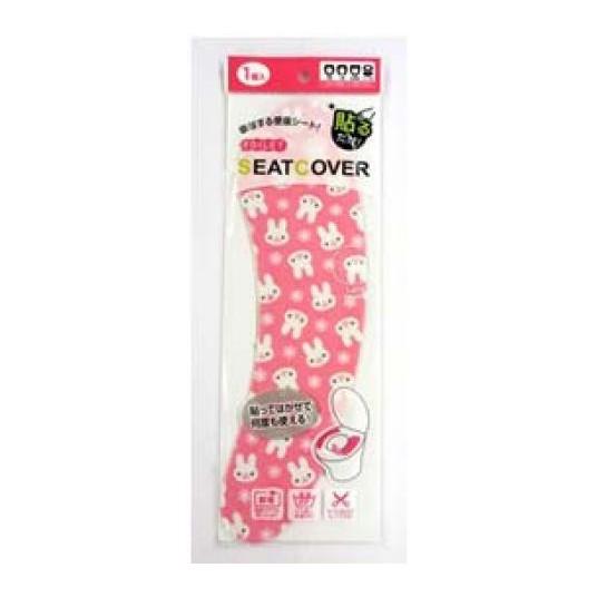 Miếng đệm lót bồn cầu (màu hồng)- Hàng Nhật - 2973787 , 691400191 , 322_691400191 , 45000 , Mieng-dem-lot-bon-cau-mau-hong-Hang-Nhat-322_691400191 , shopee.vn , Miếng đệm lót bồn cầu (màu hồng)- Hàng Nhật
