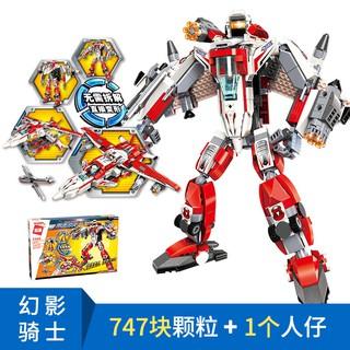 bộ đồ chơi lắp ráp robot biến hình 3301 ranger