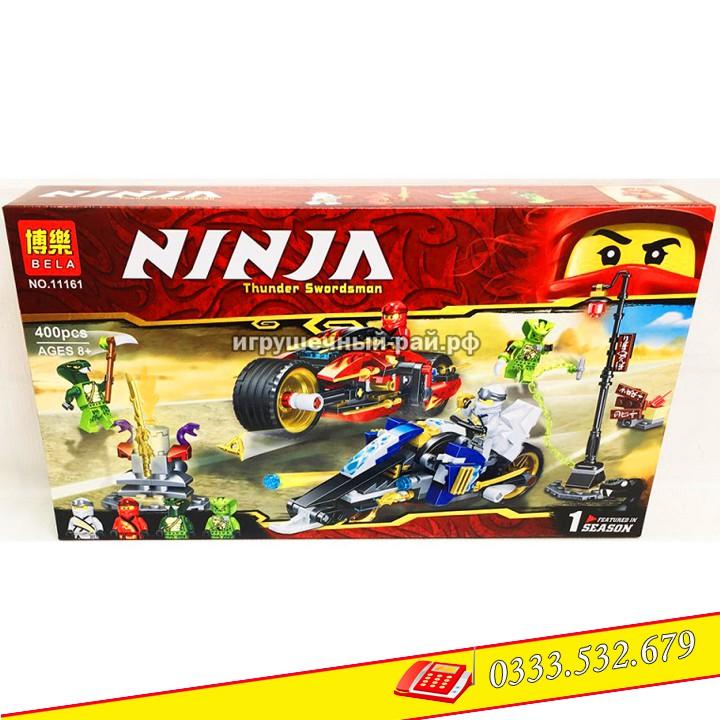 Bộ Lego Lắp Ráp Ninjago Siêu Moto 11161/400PCS(Chi Tiết). Xếp Hình Lego Đồ Chơi Tr