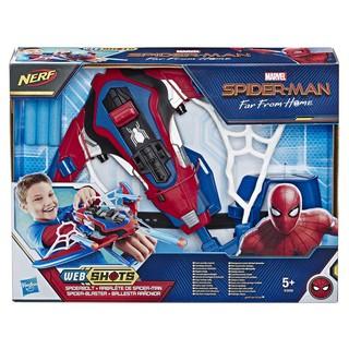 Đồ chơi Cung tên màng nhện bắn phi tiêu Nerf - Marvel Spider-Man thumbnail