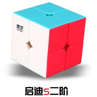 (Combo) Rubik 2×2, Rubik 5x5x5 Đep, Xoay trơn, Không rít, Độ bền cao – Rubik Zcube Stickerless Rubik đồ chơi.