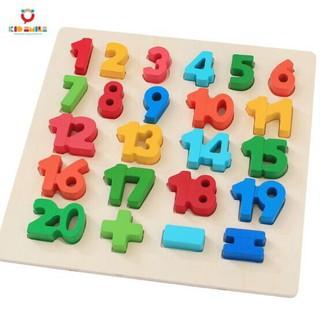 Đồ chơi gỗ thông minh bảng số 1-20 và phép tính