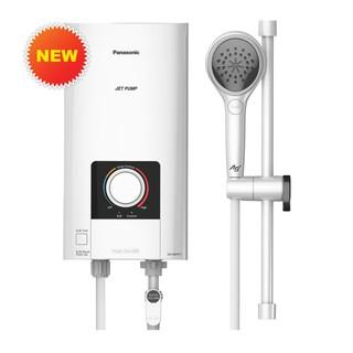 Máy nước nóng có bơm Panasonic DH-4NTP1VM