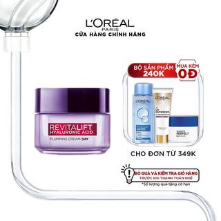 Kem dưỡng siêu cấp ẩm căng mịn da L Oreal Paris Revitalift Hyaluronic Acid 50ml thumbnail