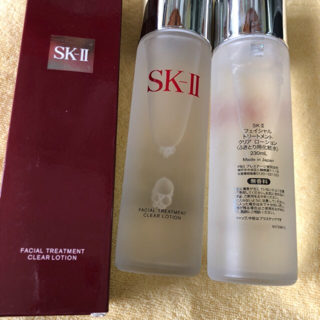 NƯỚC HOA HỒNG SK-II FACIAL TREATMENT CLEAR LOTION 230mL