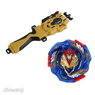 B-Alloy Burst Cho-Z Valkyrie.Z.Ev B127 Starter Metal Fight Toy Launcher Grip