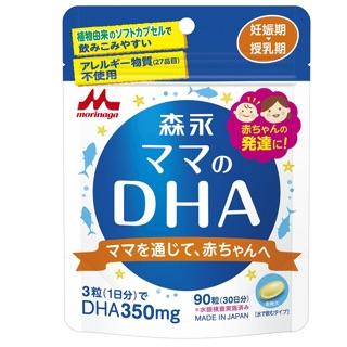 Viên uống DHA cho phụ nữ mang thai và cho con bú MORINAGA-nhật bản