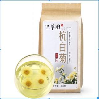trà cúc trắng 150gr