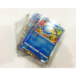 1 Bộ Thẻ Bài Pokemon Chính Hãng 300k Từ Nhật, Nhiều Mẫu Hiếm, Giá Rẻ