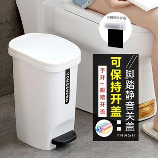 giữ mở thùng rác đạp chân dùng trong gia đình có nắp lớn Thùng vệ sinh sáng tạo cho phòng khách nhà bếp phòng tắm nhà vệ