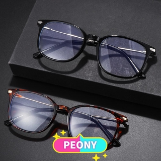 PEONY Fashion Computer Glasses Reading Gaming Glasses Eyeglasses Blue Light Glasses Women & Men Anti Eye Eyestrain Square Frame Non-Prescription Blue Light Blocking