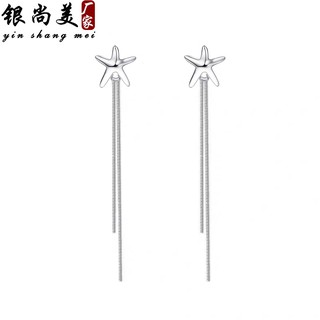 [Spot jewelry] new sweet little starfish silver needle earrings cute Q version star tassel earrings female long earrings a pair of earrings