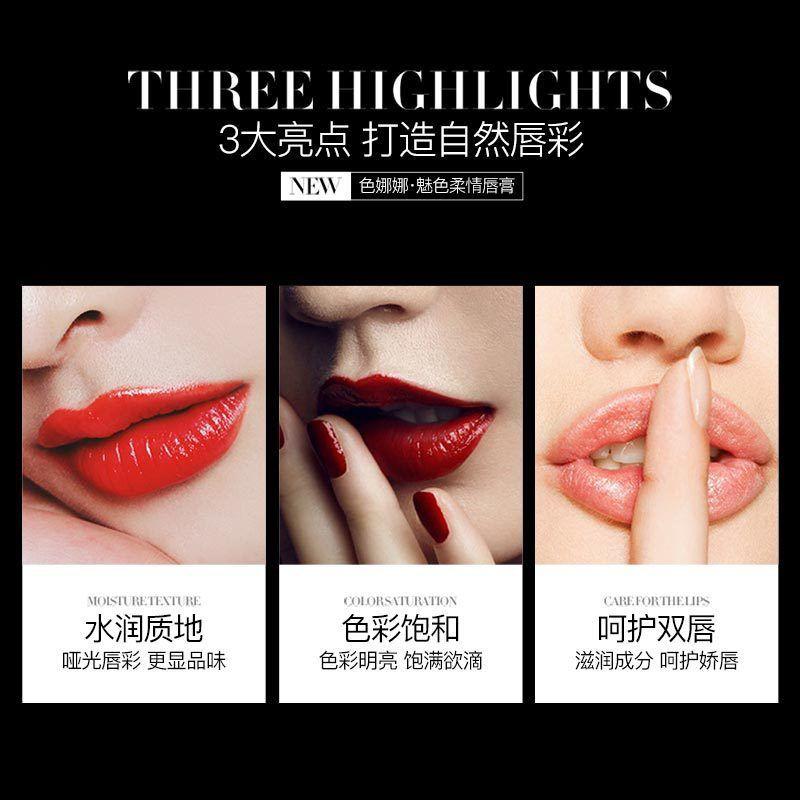 ✘♘Nana lip color glaze of female students not rub off velvet mist dumb light waterproof parity lipstick rotten tomatoes