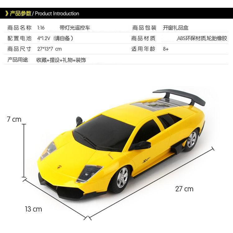 Xe hơi đồ chơi điều khiển từ xa tỉ lệ 1 : 16