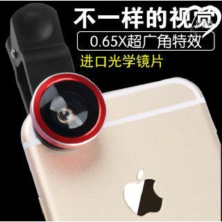 Lens máy ảnh góc rộng cao cấp cho điện thoại 3 trong 1 thumbnail