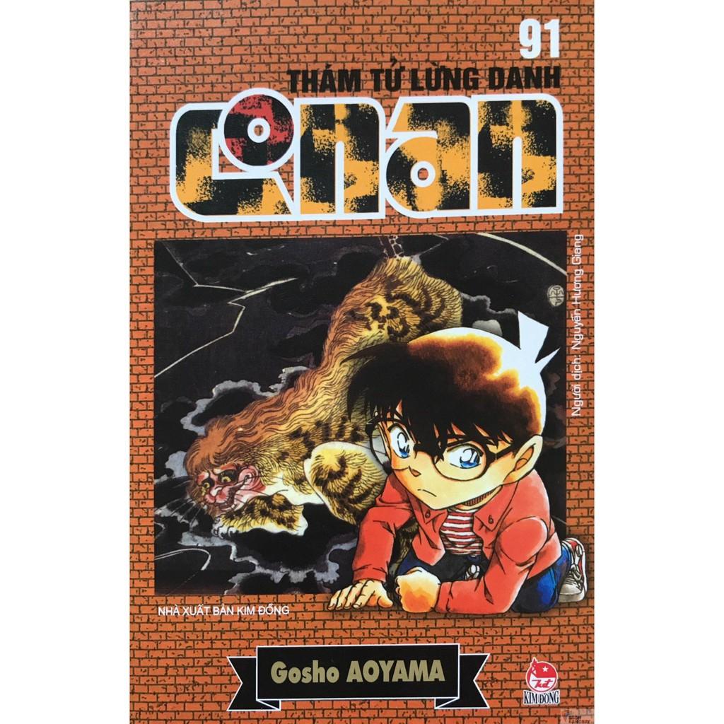 Thám Tử Lừng Danh Conan Tập 91