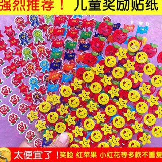 Sticker Hoạt Hình Dán Trang Trí