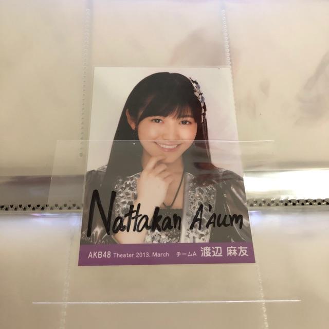 AKB48 - Watanabe Mayu (Mayuyu) : Theater 2013. March