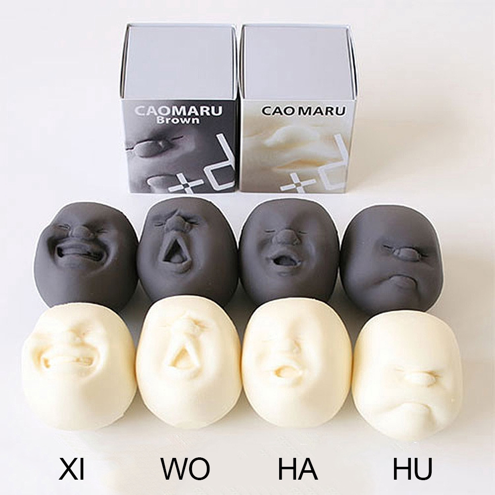 Squeeze Human Face Emotion Vent Ball Stress Relieve Adult Decompression Toys