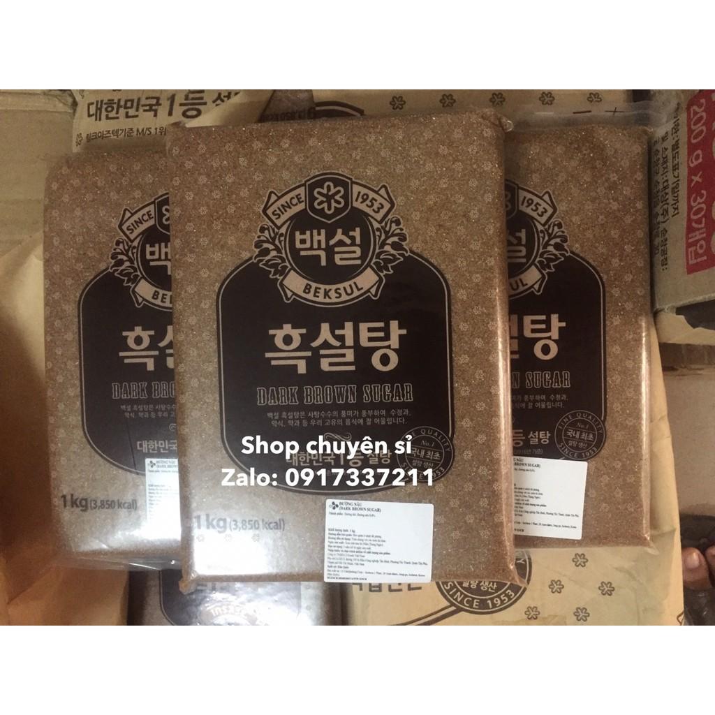 Đường đen(nâu) Hàn Quốc 1kg