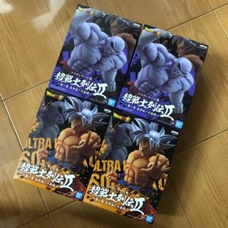 FAMHOUSE - Mô hình chính hãng Jiren Goku UI của Banpresto thumbnail